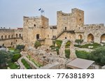 the tower of david in ancient... | Shutterstock . vector #776381893