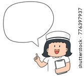 vector set of nurse | Shutterstock .eps vector #776397937