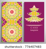 set of colorful decorative... | Shutterstock .eps vector #776407483