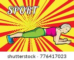 a young athlete performs... | Shutterstock .eps vector #776417023