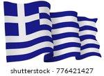 greece flag waving isolated on...   Shutterstock .eps vector #776421427