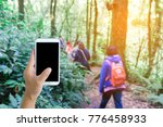 man use mobile phone  blur... | Shutterstock . vector #776458933