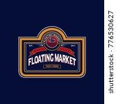 floating market vector design | Shutterstock .eps vector #776530627
