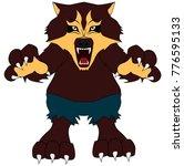 brown fat werewolf | Shutterstock .eps vector #776595133