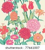 summer floral seamless pattern