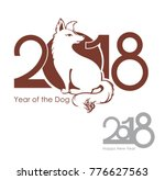 simple vector template dog ... | Shutterstock .eps vector #776627563