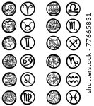 zodiac symbols rings in outline. | Shutterstock . vector #77665831