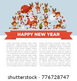 merry christmas and happy new... | Shutterstock .eps vector #776728747