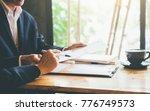 administrator business man... | Shutterstock . vector #776749573