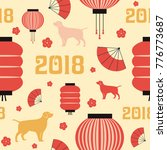 seamless pattern in china style ... | Shutterstock .eps vector #776773687