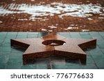 eternal flame   symbol of... | Shutterstock . vector #776776633