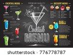 vintage chalk drawing cocktail... | Shutterstock .eps vector #776778787