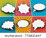 comic book page template in pop ...   Shutterstock .eps vector #776831647