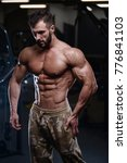 sexy strong bodybuilder... | Shutterstock . vector #776841103