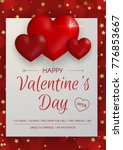 happy valentine's day party... | Shutterstock .eps vector #776853667