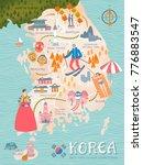korea travel map  lovely flat... | Shutterstock .eps vector #776883547