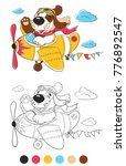 coloring book super puppy dog...   Shutterstock .eps vector #776892547