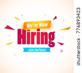 we are now hiring  join the... | Shutterstock .eps vector #776893423