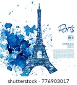 stylish vector paris eiffel... | Shutterstock .eps vector #776903017