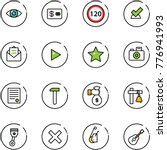 Line Vector Icon Set   Eye...