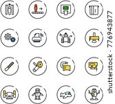 line vector icon set   metal... | Shutterstock .eps vector #776943877