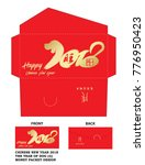 chinese new year money red... | Shutterstock .eps vector #776950423