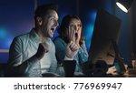 cheerful happy couple... | Shutterstock . vector #776969947
