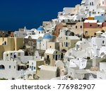 village of oia on the greek... | Shutterstock . vector #776982907