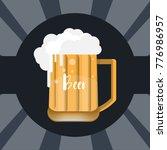 glass of beer and mug on dark... | Shutterstock .eps vector #776986957