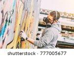 Street Artist Painting Colorfu...