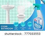vector 3d illustration of... | Shutterstock .eps vector #777033553
