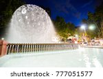Small photo of SYDNEY, AUSTRALIA. – On December 18, 2017. - The El Alamein Memorial Fountain is an outstanding work of modernist design in water. It is State Heritage-listed, in Fitzroy Gardens, King Cross.