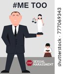 sexual harassment poster with...   Shutterstock .eps vector #777069343