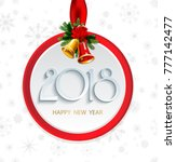 vector 2018 happy new year... | Shutterstock .eps vector #777142477