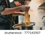 the making of ramen japanese... | Shutterstock . vector #777142507