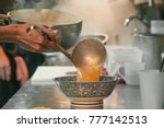the making of ramen japanese... | Shutterstock . vector #777142513