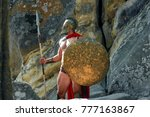 shot of an armored medieval... | Shutterstock . vector #777163867