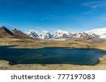 mountains in antarctica | Shutterstock . vector #777197083