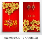 2018 chinese new year paper... | Shutterstock .eps vector #777308863