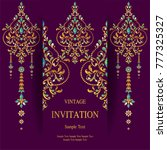 indian wedding invitation card... | Shutterstock .eps vector #777325327