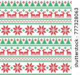 knitted christmas and new year... | Shutterstock .eps vector #777328063