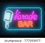 neon signboard of karaoke music ... | Shutterstock .eps vector #777353977