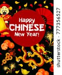 happy chinese new year wishes... | Shutterstock .eps vector #777356527