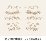 hand drawn floral dividers set | Shutterstock .eps vector #777363613