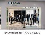 morgan shop at emquatier ... | Shutterstock . vector #777371377