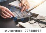 businessman bookkeeper... | Shutterstock . vector #777388987
