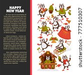 happy new year 2018 poster with ... | Shutterstock .eps vector #777510307