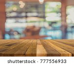 vintage tone image of selective ... | Shutterstock . vector #777556933