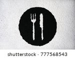 dish  fork and knife