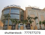 Small photo of NEW DELHI INDIA - NOVEMBER 30, 2017: Contemporary Rcube Monad shopping mall in New Delhi.